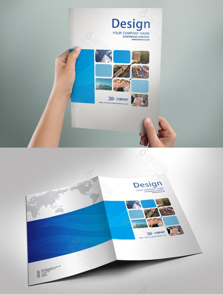 蓝色科技简约创意封面