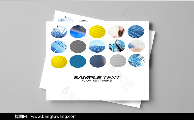 创意个性企业宣传册封面
