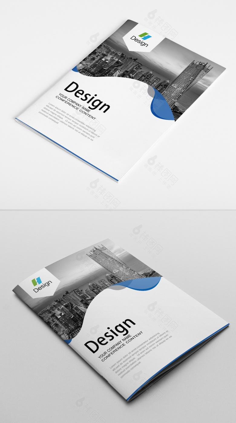 蓝色简约商务封面设计