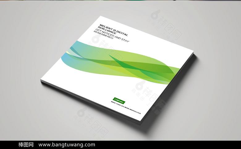 高档简约绿色环保封面
