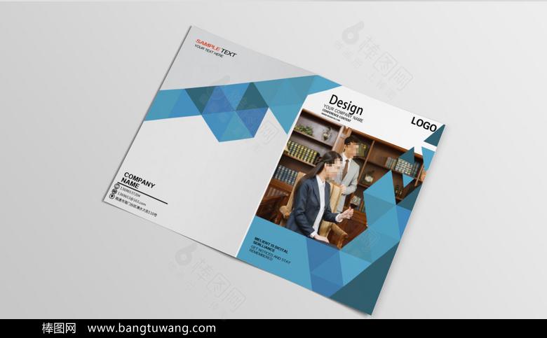 现代商务画册封面