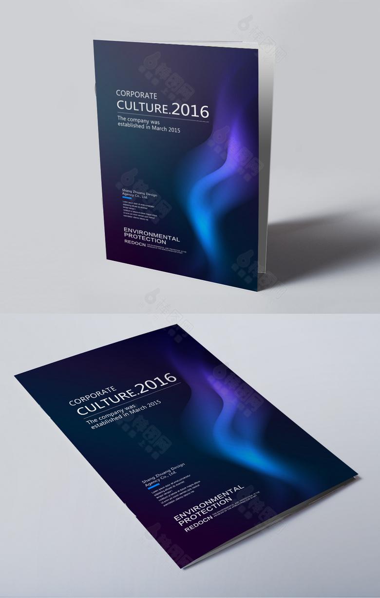 深色炫酷产品手册封面
