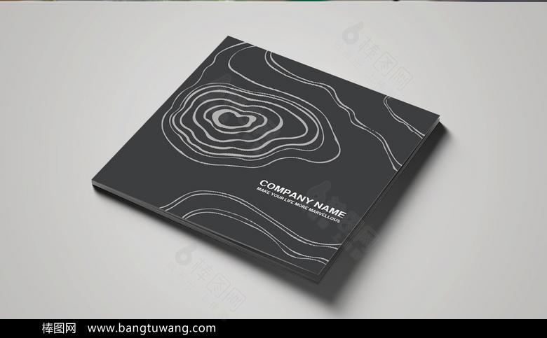 黑色高端中国风水墨画册封面