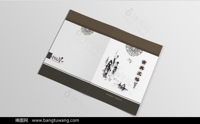 简洁中国风山水画册封面