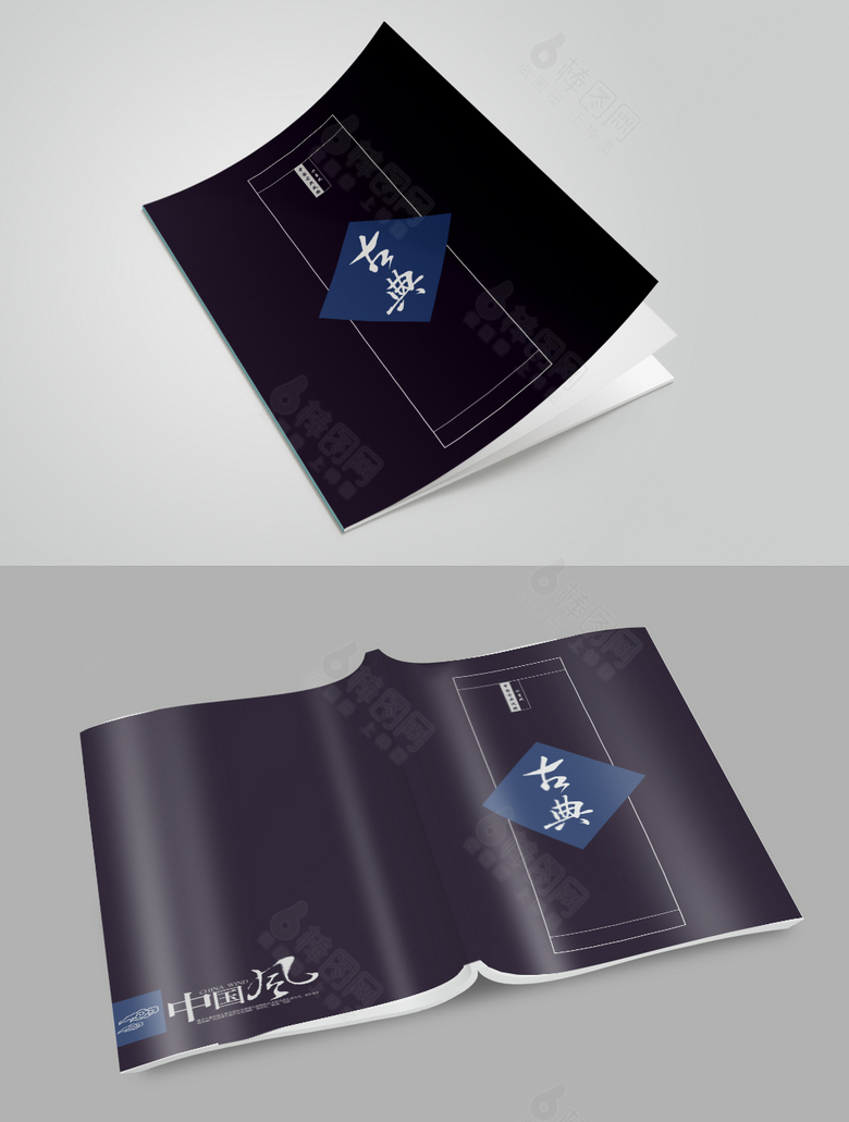 高档奢华古典文化画册封面设计模板
