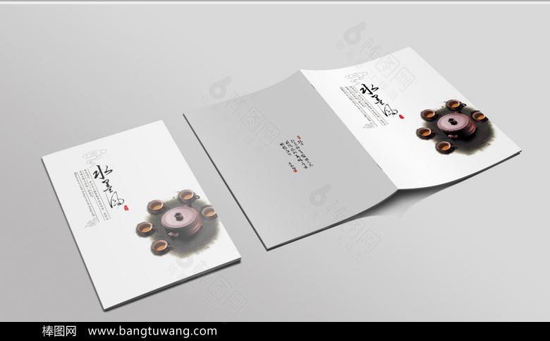 中式水墨企业画册封面