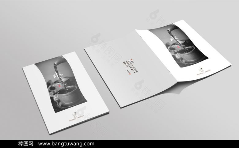 中国古典文化画册封面设计模板