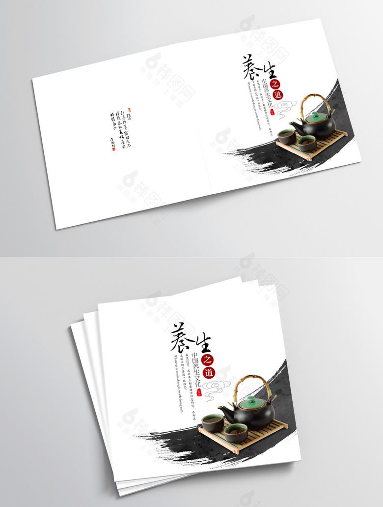 高档水墨古典文化画册封面设计