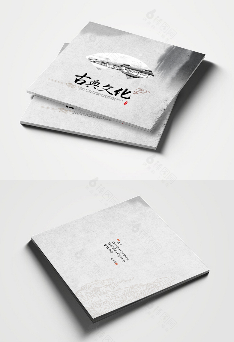 中国元素古典文化封面设计