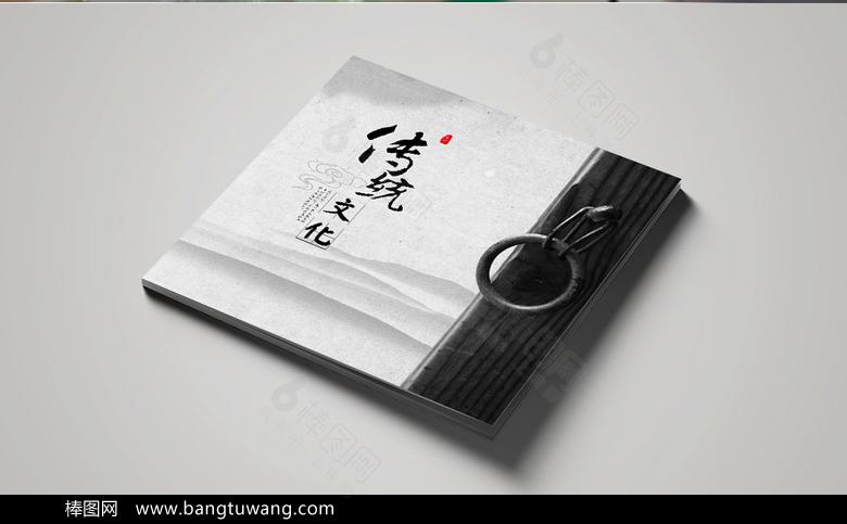 中国风传统文化古典封面设计