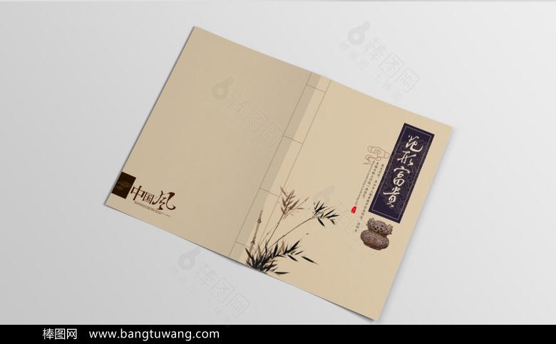 简洁传统画册封面设计