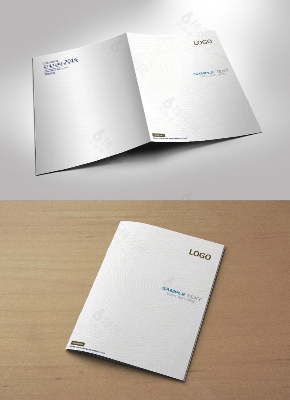 棒图网 封面设计 白色简约高档封皮设计  封面 封面设计 画册封面图片