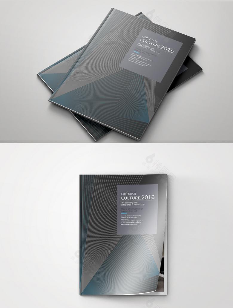 抽象个性灰色封面