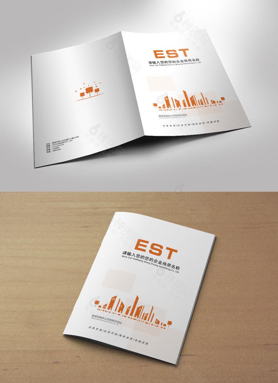 橙色抽象建筑图形封面设计