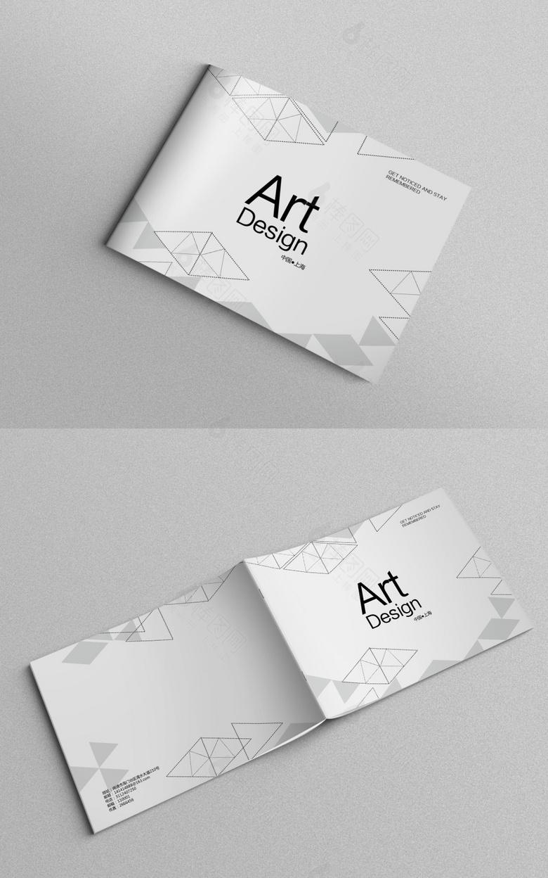 灰色三角形封面设计
