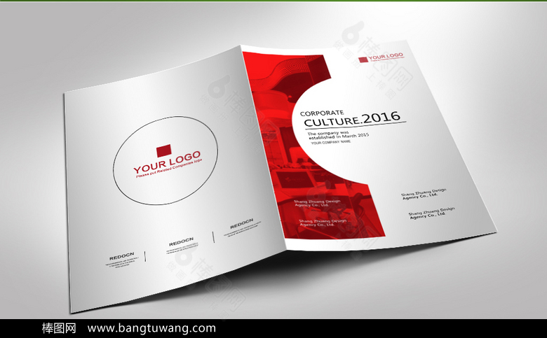 抽象个性现代商务红色封面