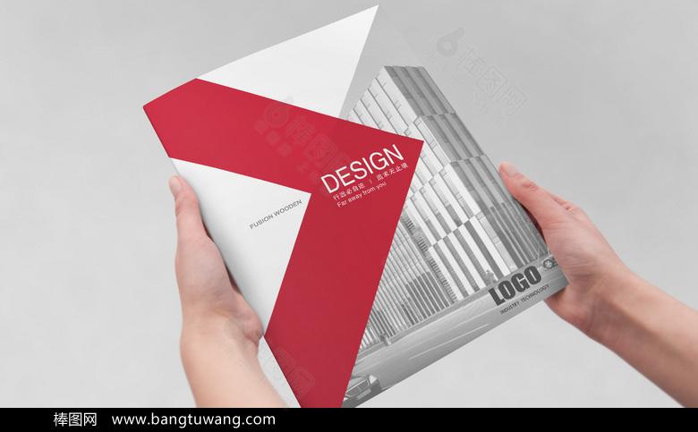 国外画册设计模板
